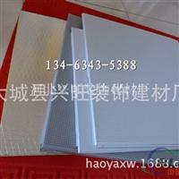 铝天花板厂家咨询电话、吸音铝天花板品牌