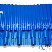 屋面用铝瓦,瓦楞铝板,彩色铝瓦
