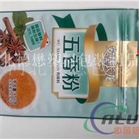 食品添加剂铝箔袋+香精调料铝箔袋卷膜