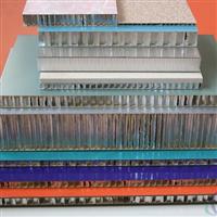 山东铝蜂窝板生产厂家