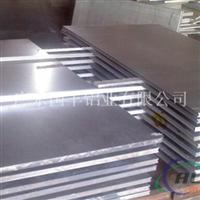 3003抗氧化鋁板