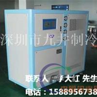 水冷冻机(铝氧化水冷冻机)