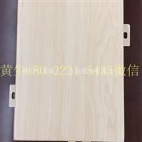 3D手感木纹幕墙板氟碳幕墙铝单板