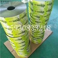 胡萝卜粉铝箔复合膜+铝箔粉剂复合膜