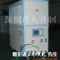 水恒温机(铝氧化水恒温机)