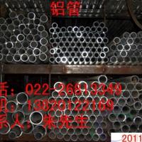 6061厚壁铝管,广州6061优质无缝铝管