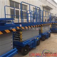 黑龙江10米移动液压电动升降平台