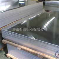 3003铝锰合金铝板 防腐较好的铝板