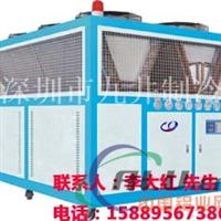 水箱降温制冷系统