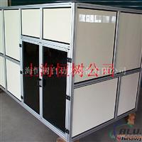 铝型材设备机柜、铝型材设备机柜厂商