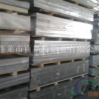 <em>鋁</em><em>板</em>焊接 超厚鋁板材焊接加工