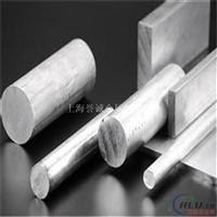 进口 2017铝棒  可定做铝棒