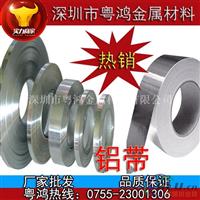 O态5052合金铝卷 分切铝带 保温防锈铝卷