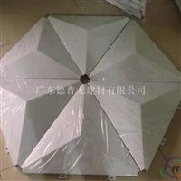 异形造型板天花 室内铝单板厂