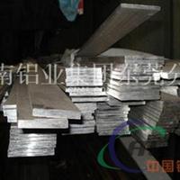1050纯铝排   材质齐全