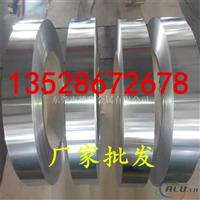 1060镜面铝板反光率高 1060覆膜铝板
