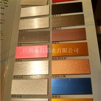 各种颜色着色氧化