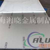 ZAlSi8MgBe铝板(铸造有色金属)