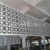 铝板幕墙龙骨 镂空板 铝挂片天花