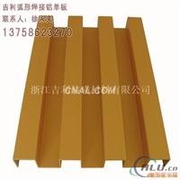 铝单板十大优质品牌 铝单板价格