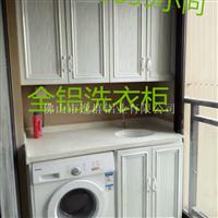 铝合金衣柜铝材 零甲醛橱柜铝材