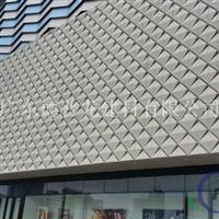 金属造型天花 冲孔铝单板