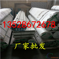 LF2是什么材料美铝5A02防锈铝板LF2铝棒