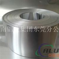2117-H24半软铝带 质优价优
