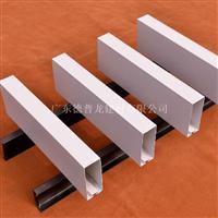 铝方通吊顶材料 u型槽 铝方通吊顶格栅