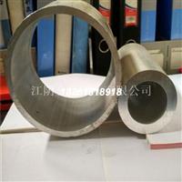 无缝铝管生产厂
