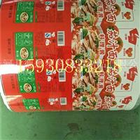 耐油番茄酱铝箔袋+卤味食品高温蒸煮铝箔袋