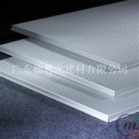 金属天花铝板 铝方板 冲孔铝方板