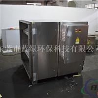 铝设备UV光解光氧催化废气处理设备