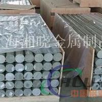 5A12铝棒价格