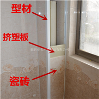 卫生间下水管道装饰支架特价批发