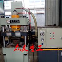 电机定子矿用机液压机SMC玻璃钢
