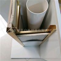 管道支架铝材