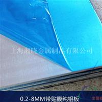 7175-T736铝板直销