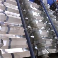 小波纹弧形压型铝板,彩色涂层压型铝板