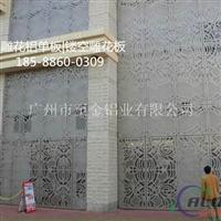 安徽墻面鏤空雕花板廠家價格18588600309