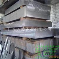 制造模具用铝板  7075超硬铝合金板