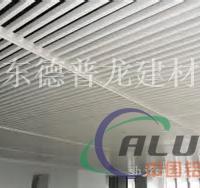 木纹铝方通厂家 U型条形铝方通吊顶