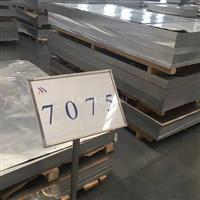 7075铝板一吨多少钱