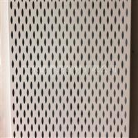 東風啟辰4s店展廳白色柳葉孔鍍鋅鋼天花板