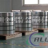 供应3003半硬铝带,3003铝焊条