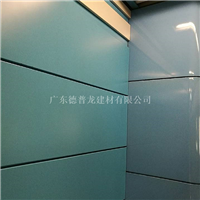 2.5厚铝单板 异形铝单板 陶瓷幕墙板