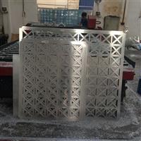 雕花铝板厂家 铝单板雕花来图加工专业定制