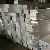 进口2011高强度铝排