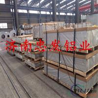 进口2A12铝板厂家