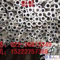 大庆6061厚壁铝管,定做LY12铝管